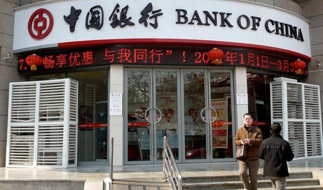 Bank of China'ya faaliyet izni verildi
