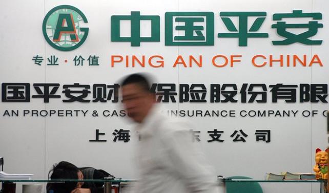 Çinli sigorta şirketi, HSBC'nin stratejik hissedarı oldu