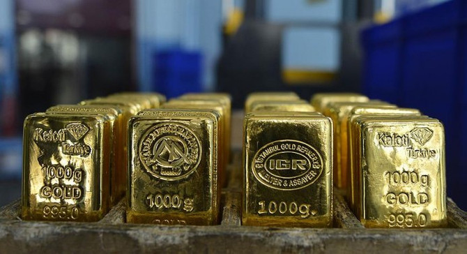 Altın fiyatları bir miktar toparlandı