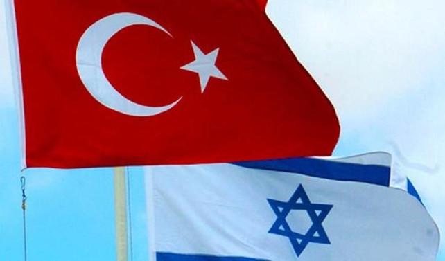 Türkiye ve İsrail bölgesel konuları görüşecek