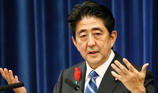 Japonya, ABD'de alt yapı projelerine yatırım yapmak istiyor
