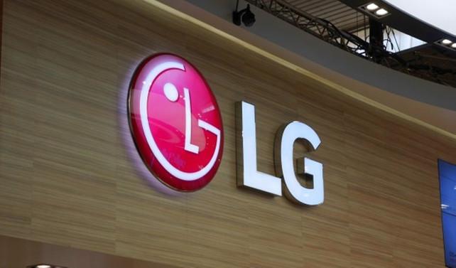 LG, ABD'de yatırıma hazırlanıyor