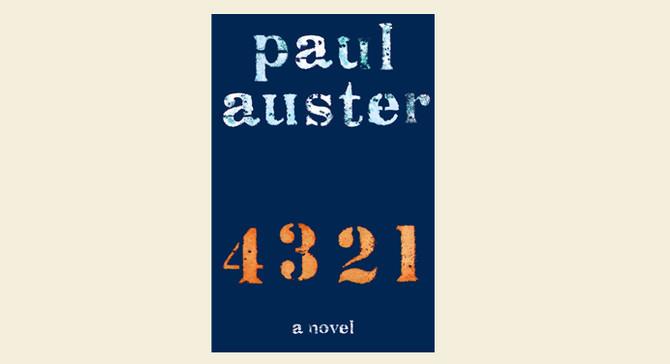 4 3 2 1 ve auster