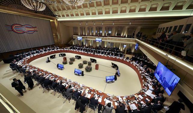 G20 toplantısının sonuç bildirgesi açıklandı
