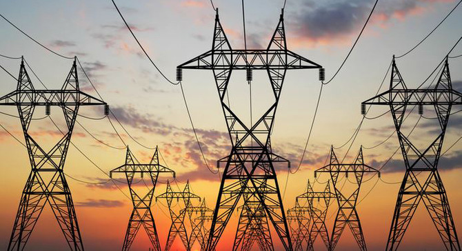 11 Santralde elektirik üretimi durdu