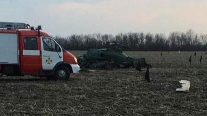 Ukrayna'da helikopter kazası: 5 ölü