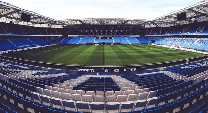 Trabzonspor, tesisleri 135 milyon liraya kiraladı