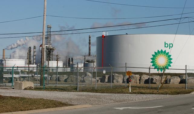 BP bazı rafinerilerini satabilir