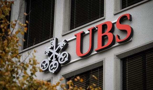 UBS: Faiz artırımına 'zar zor' eminiz
