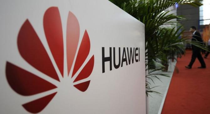 Huawei'nin yıllık geliri 2016'da yüzde 32 arttı