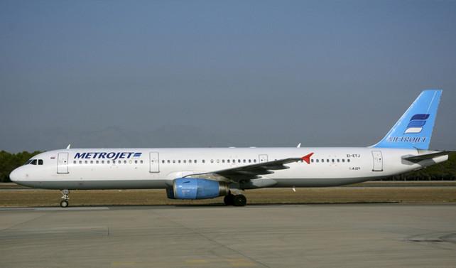 Rusya-Mısır uçuşları yeniden başlıyor