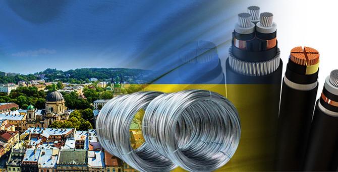 Ukraynalı kablo üreticisi galvanizli tel satın alacak