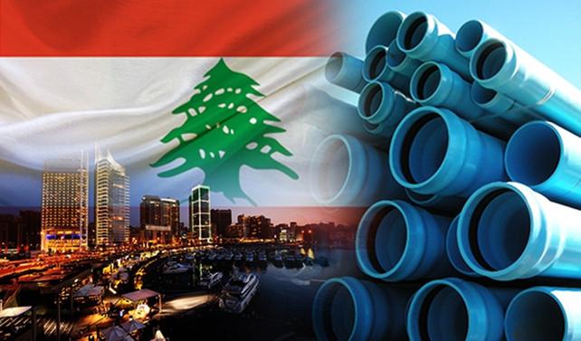 Lübnanlı holding demir döküm boru satın alacak