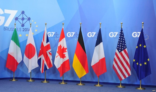 G7'deki özel oturuma Türkiye'de katılacak