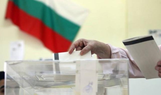 Bulgaristan'da sonuç iptali talebine red