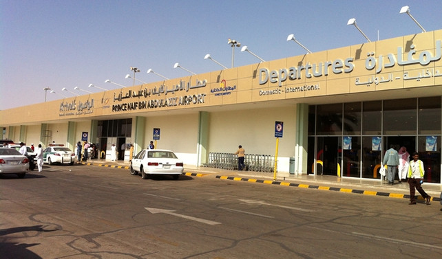 TAV, Suudi Arabistan'da 2 havalimanı işletecek
