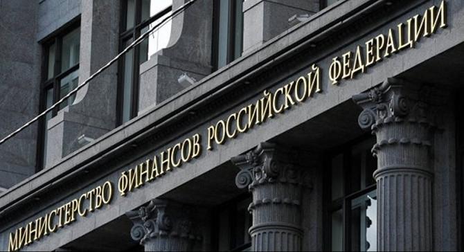 Rusya Maliye Bakanlığı, satış vergisine karşı çıktı