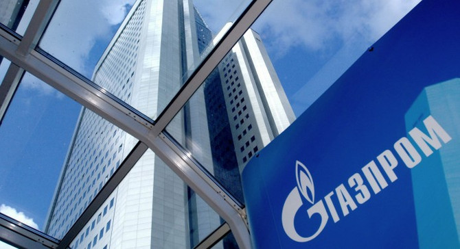 Gazprom, Naftogaz'dan borcun faizini de istiyor