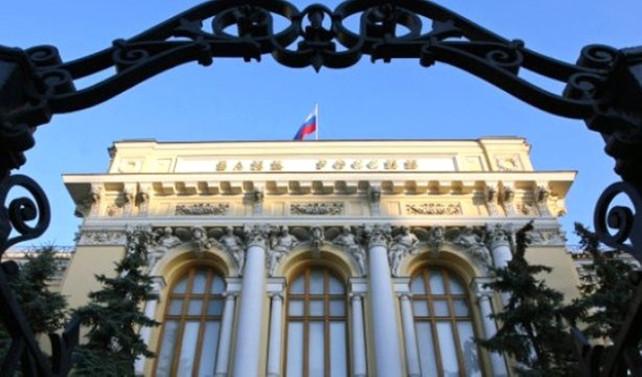 Rusya MB faiz indirimine devam etti