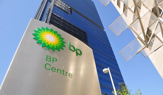 BP CEO'sunun maaşı yüzde 40 azaltıldı
