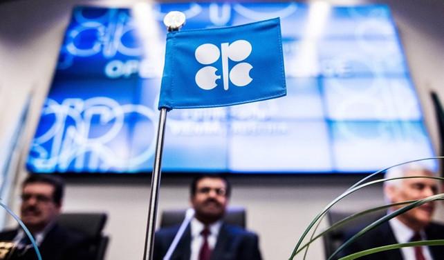 OPEC toplantısı öncesi petrolün varil fiyatı 54 dolar seviyesinde
