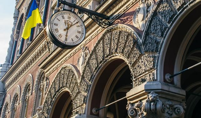 Ukrayna, faizi 50 baz puan indirdi