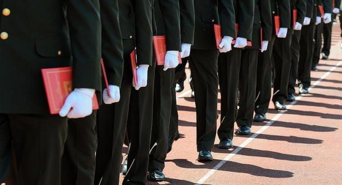Milli Savunma Üniversitesine 'rekor' başvuru