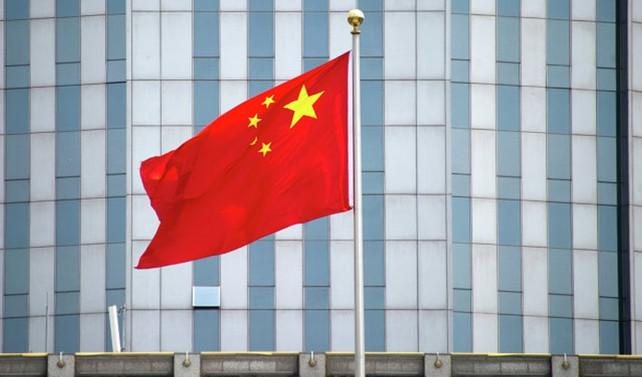 Çin ile ABD arasında tansiyon yükselebilir