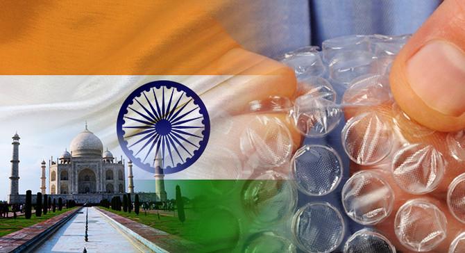 Hintli firma ambalaj naylonu üretim hattı satın alacak