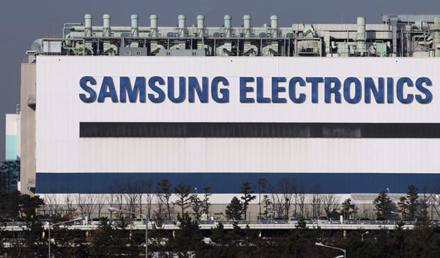 Samsung, Çin'de 9 milyar dolar yatırım yapacak