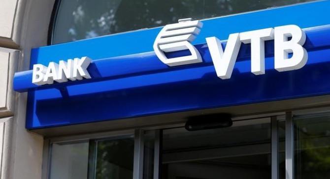 VTB'nin net karı ilk 4 ayda 27 kat arttı