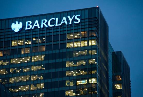 Barclays, Afrika operasyonlarını satacak