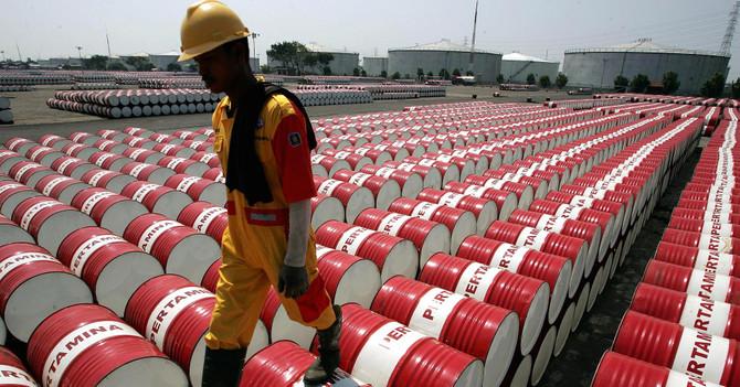 Societe Generale petrol tahminlerini düşürdü