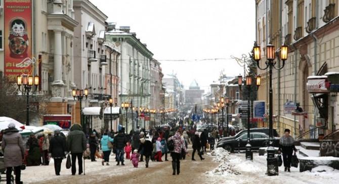 Rus ekonomisi nisanda yüzde 1.4 büyüdü