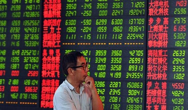 Şanghay endeksi imalat PMI ile geriledi