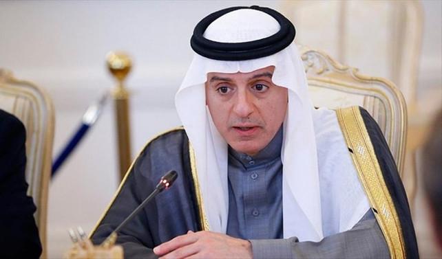 Suudi Bakan: Katar'a abluka yok