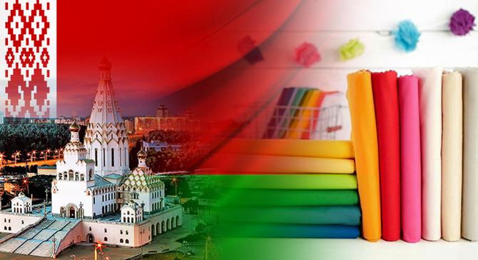 Beyaz Rusyalı üretici kumaş çeşitleri ithal etmek istiyor