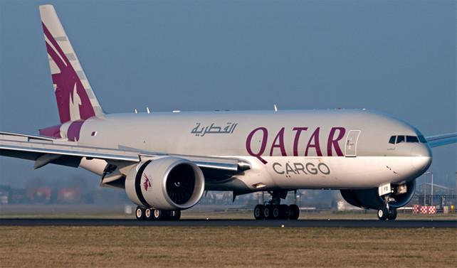 Katar Hava Yolları'ndan gecikme açıklaması