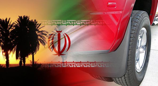 İranlı firma kauçuk çamurluk satın alacak