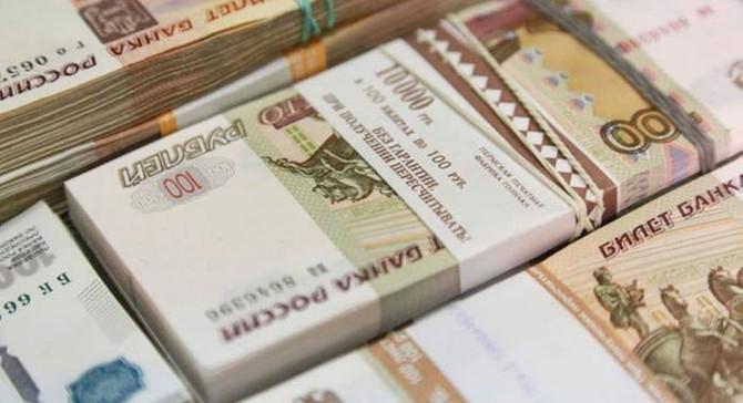Rusya'nın 5 aylık bütçe açığı açıklandı