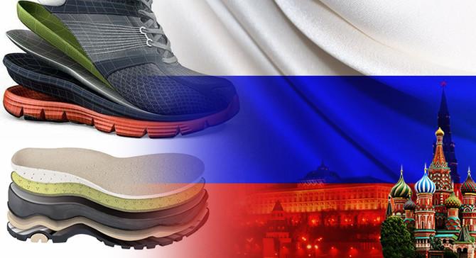 Rus ayakkabı üreticisi PU taban ithal edecek