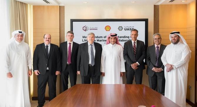 Katar Gaz ile Shell'den LNG anlaşması