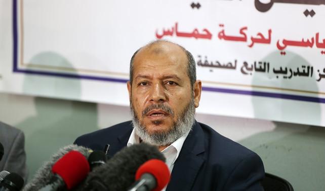 Hamas'tan 'Körfez krizi' açıklaması