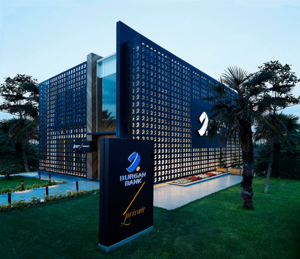 Burgan Bank'tan 'Moody's' açıklaması