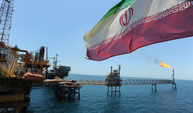 En fazla doğalgaz rezervi İran'da