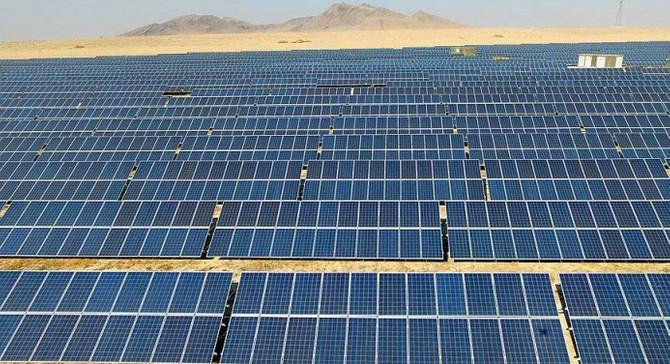 Güneşe tek kalemde 73 milyon dolarlık yatırım