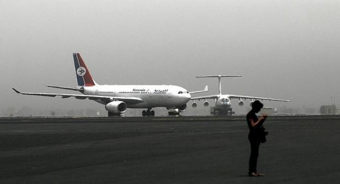 Uluslararası Seyun Havalimanı'nda uçuşlar durduruldu
