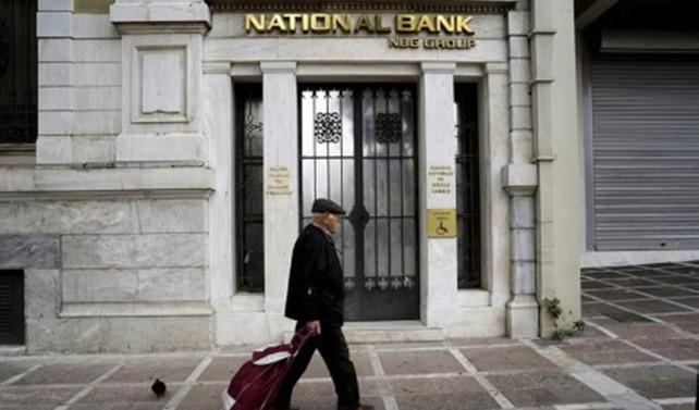 Hollandalı EXIN'den Yunanistan'da yatırım