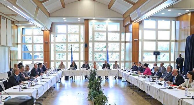 Kıbrıs Konferansı'nda ikinci gün