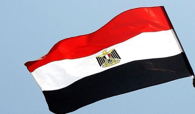 Mısır ve Katar arasındaki posta hizmetleri de durduruldu
